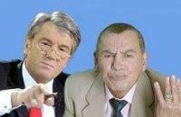 Ющенко считает C.Ракова маргиналом