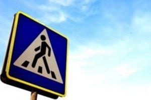 В Киеве на пешеходном переходе автомобиль госохраны сбил девушку