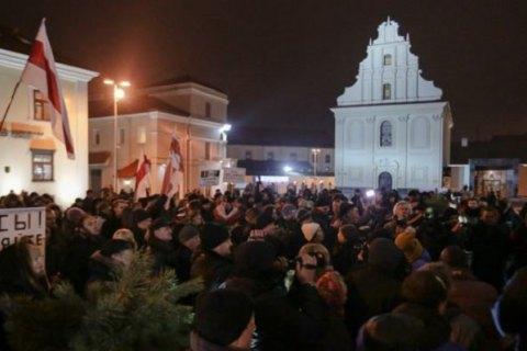 """У Мінську опозиція провела мітинг з нагоди 20-річчя """"антиконституційного перевороту"""""""