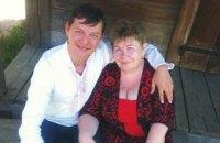 У матері Ляшка з'явилася квартира в центрі Києва