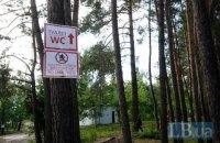Власти Киева хотят провести канализацию на Гидропарк и Труханов остров