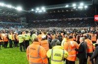 """Тисячі фанів """"Астон Вілли"""" вибігли на поле після виходу бірмінгемців у фінал Кубка ліги"""