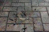 У дворі житлового будинку в Одеській області вибухнула бойова граната