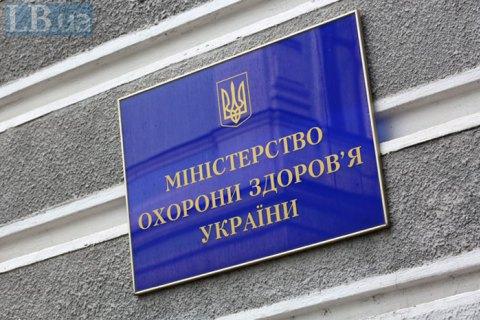 Минздрав разрешил клинические исследования препарата от COVID-19 украинского производства