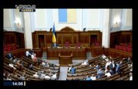 """Рада разблокировала подписание законопроектов об очистке ВСП, формировании ВККС и реформе """"Укроборонпрома"""""""