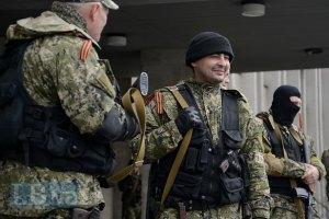 СБУ: сепаратистів фінансують через один з російських банків