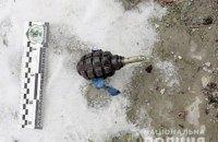 У медуніверситеті Івано-Франківська знайшли та знешкодили гранату