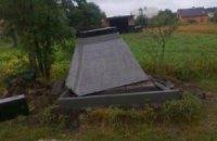 На Львівщині зруйнували пам'ятник воїнам УПА