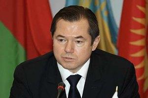 Глазьев пригрозил введением визового режима для Украины