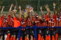 """""""Шахтар"""" виграв Суперкубок"""