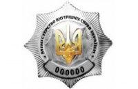 Академия патрульной полиции выпустила первых 83 полицейских