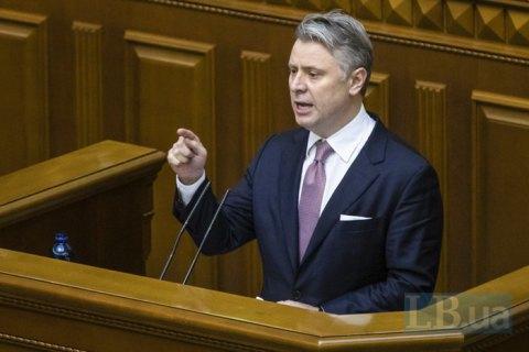 Витренко нашли новую должность, если он не пройдет в Кабмин (дополнено)