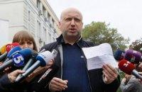 Турчинов офіційно звернувся до Мін'юсту з приводу заборони КПУ