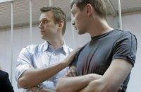 Суд отказал братьям Навальным в амнистии