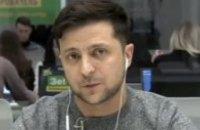 Команда Зеленського пропонує провести дебати по відеозв'язку