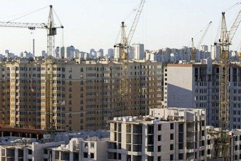 Рада зібралася скасувати пайовий внесок для будівництва