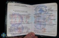 """СБУ затримала розвідника """"ДНР"""" біля лінії вогню на Донбасі"""