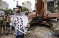 """Суд заборонив демонтаж """"Квітів України"""" через порушення авторських прав"""