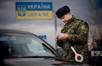 На адмінкордоні з Кримом ввели обмеження для громадян РФ
