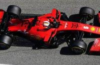 Ferrari зупинила виробництво