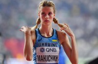 Украинка Магучих установила лучший результат сезона в мире