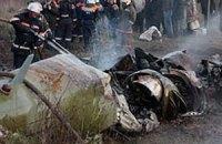 У Міноборони впевнені в справності літака, що впав на Харківщині