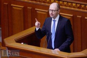 Яценюк виключає переговори з терористами