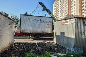 Власники кіосків на машинах заблокували рух Хрещатиком (додано фото)
