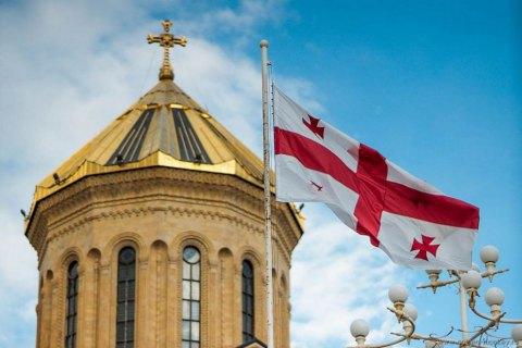 Грузинська церква не братиме участі в дискусії про автокефалію в Україні