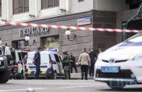 У центрі Києва невідомий погрожував вибухом в банку всередині бізнес-центру (оновлено)
