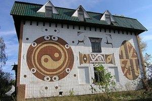 У Київській області захопили музей трипільської культури