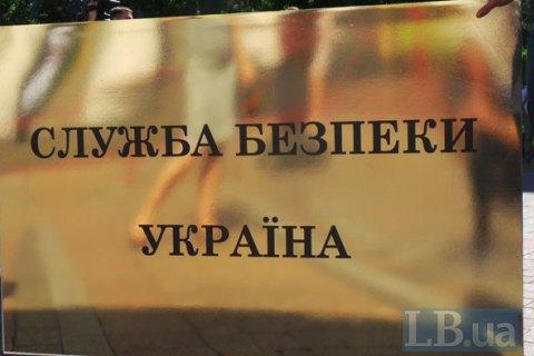 СБУ заблокувала повернення 28,8 млн гривень ПДВ підприємству, яке фінансувало ЛНР