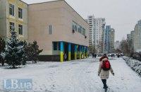 Київ добудує поверхи у Слов'янській гімназії та кількох інших переповнених школах на Позняках