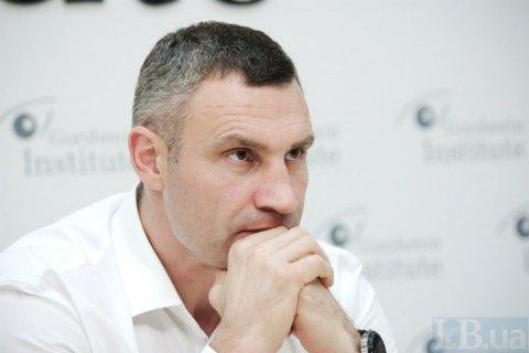 Кличко заявив про підготовку його партії до участі в парламентських виборах