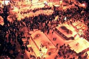 На Майдані понад 50 тисяч мітингувальників