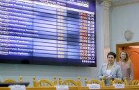 ЦИК признала избранными уже 134 депутата-мажоритарщика