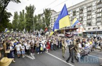 Ветераны провели Марш Независимости в Киеве