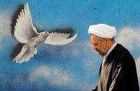 Чи варто Європі покладатися на американську політику щодо Ірану
