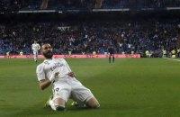 Бензема встановив унікальне досягнення чемпіонату Іспанії