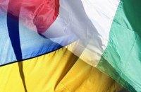 """Украинское посольство в Италии обнародовало письмо к телеканалу, в эфире которого Украину назвали """"Малой Россией"""""""