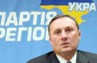 """У """"Регионов"""" свой порядок дня пленарного заседания"""