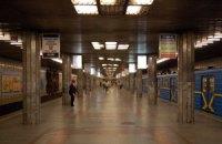 В киевском метро под поездом погиб мужчина