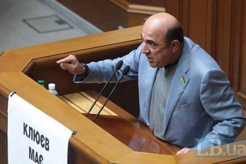 Рабинович вирішив покинути Опоблок