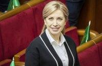 Ірина Верещук: «Якщо негайно не перезавантажимося, партія буде фрагментуватися»
