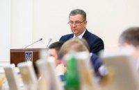 Комитет Рады поддержал увольнение Ревы