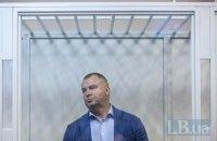 Прокуратура запросила для Гладковского арест с залогом в 100 млн гривен (обновлено)