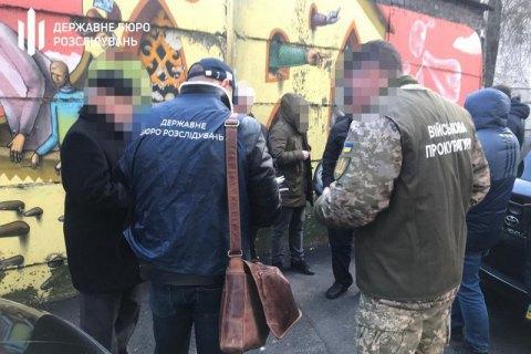 """Результат пошуку зображень за запитом """"Начальник бази відпочинку під Києвом попався на хабарі $3 тис."""""""