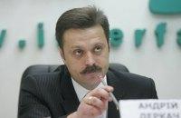 Facebook видалив сторінку народного депутата Андрія Деркача
