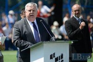 Посол США оцінив гру збірної України на Євро-2012