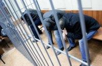 Захист оскаржив арешт трьох підозрюваних у справі Нємцова